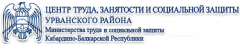 cropped-logo231.png